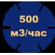 Подача 500 м3/ч